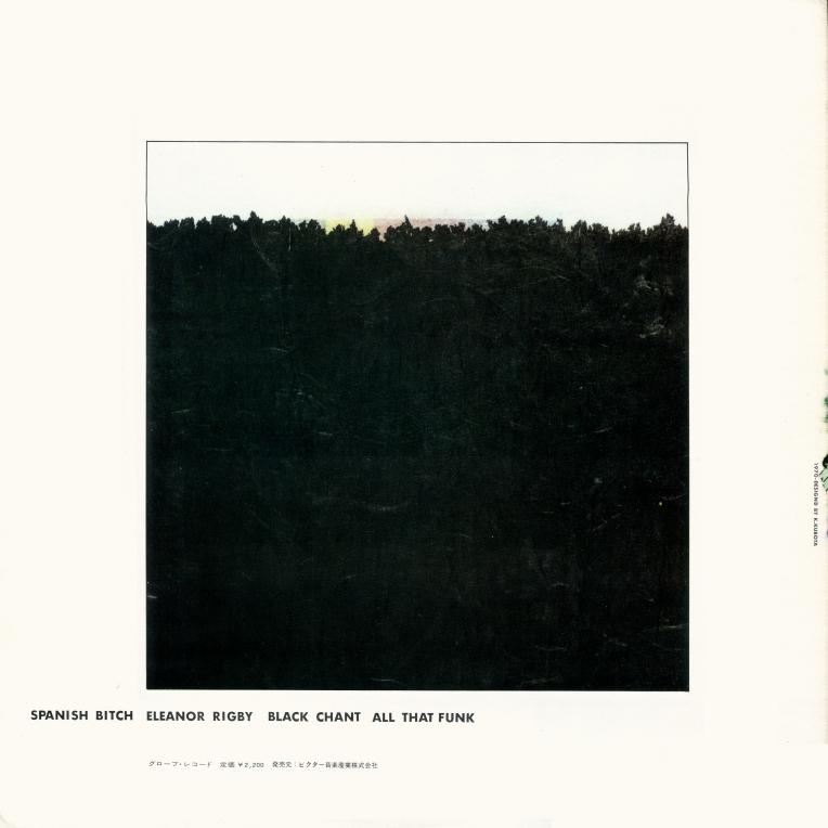 SMJX 10113-LP-back